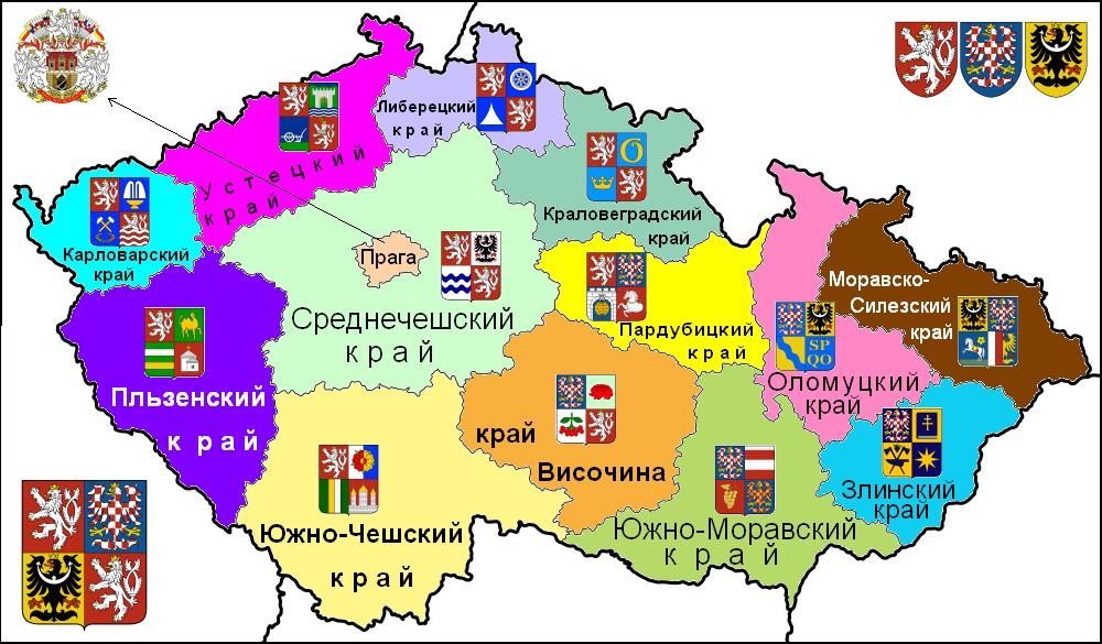 Чехия признала Геноцид Армян