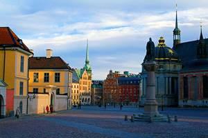 Сяйво Балтійського Узбережжя